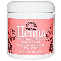 Rainbow Research, Хна, 100% растительная краска и кондиционер для волос, клубничный блонд (светлый золотисто-красный цвет), 4 унции (113 г)