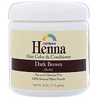Rainbow Research, Хна, Краска и кондиционер для волос, Темно-коричневые (соболиный), 4 унц. (113 г)