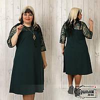 Женское стильное платье СК40080/2(бат), фото 1