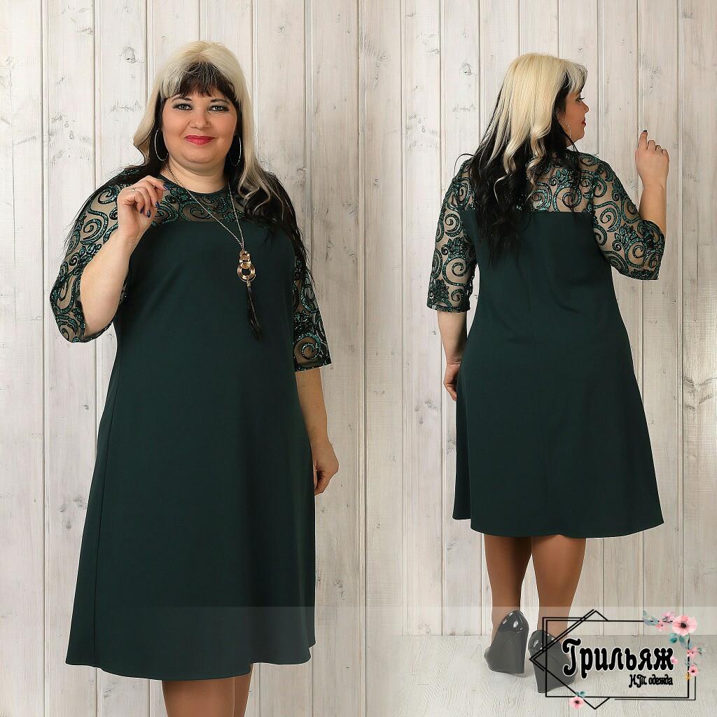 Женское стильное платье СК40080/2(бат)