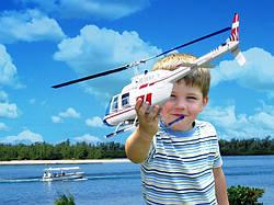 Как выбрать вертолет на радиоуправлении для ребенка?