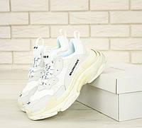 Женские кроссовки Balenciaga Triple S White (многослойная подошва)
