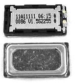 Бузер HTC Incredible S (S710e) A510e / S510e / Desire 200 / 300 /500/Z710/Z715 /G11/G14/G18 Original
