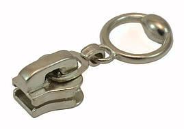 Бегунки ползуны курточные, сумочные №5 (Китай), art.006, цв. никель