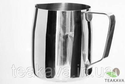 Молочник (кофейник) Co-Rect, нержавеющая сталь, 550мл