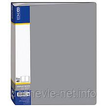 Папка Economix E30602 на 20 файлов