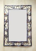 Зеркало Кованое 10.