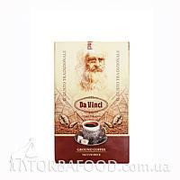 """Кава мелена """"DA Vinci"""" 250g"""