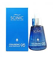 Ультра увлажняющая сыворотка для лица с гиалуроновой кислотой SCINIC Hyaluronic Acid Ampoule 95