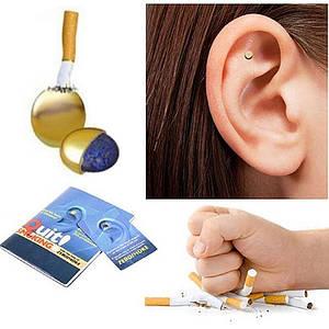 Магнит от курения ZERO SMOKE Легкий способ бросить курить