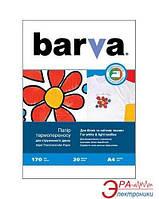 Бумага для фотопринтера BARVA A4 THERMOTRANSFER White (IP-BAR-T200-074)