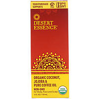 Органическое масло кокоса Desert Essence, с жожоба и кофе, 118 мл