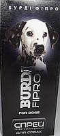 Спрей для собак от паразитов  Бурди фипро