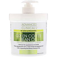 Масло необжаренных кофейных зерен Advanced Clinicals, термоукрепляющий крем, 454 г