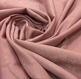 Ткань Софт-велюр, Пепел Розы
