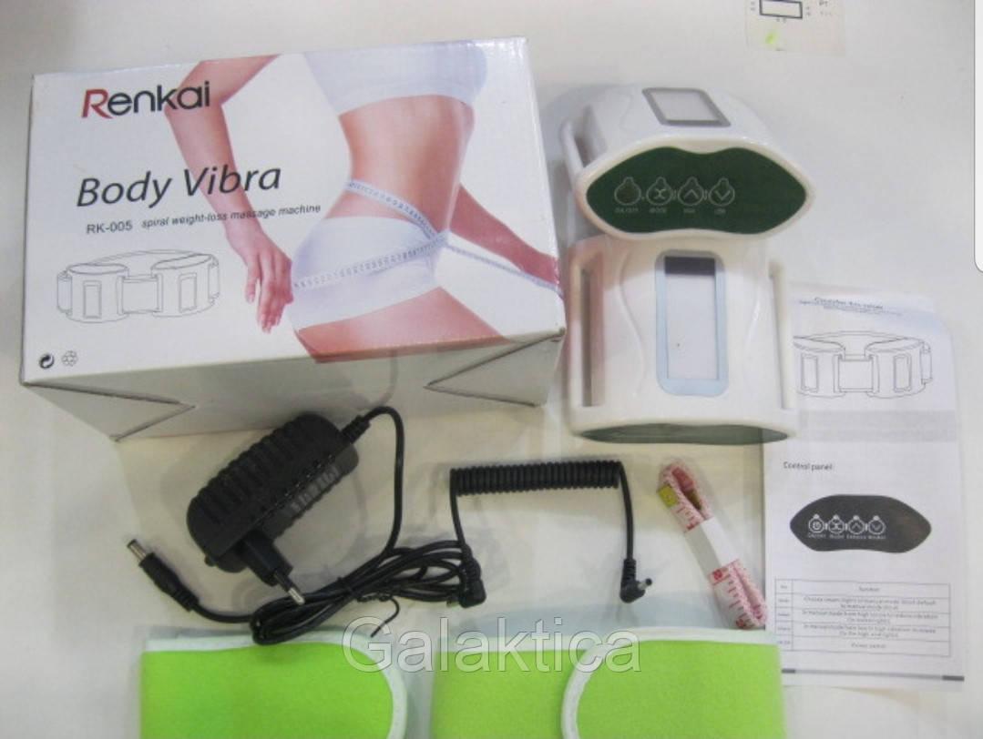 Вибромасажер Body Vibra