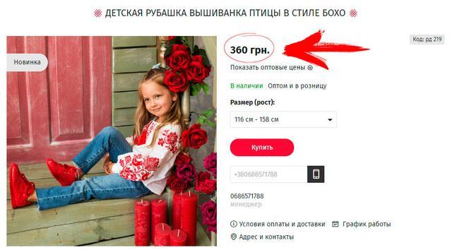 Цена на заказ от 2000 грн до 5000 грн и заказы по дропшиппингу