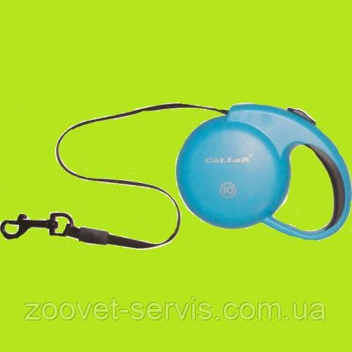 Рулетка Collar Control для собак до10 кг, 3м (ручка-комфорт, лента)
