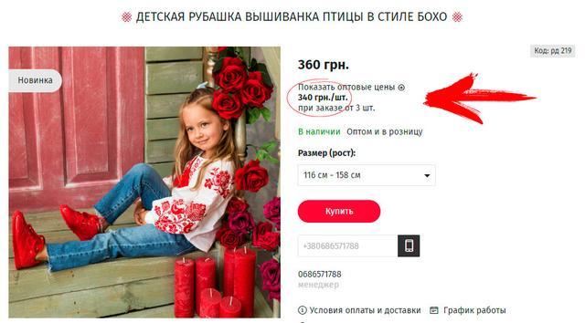 Цена на заказы от 5000 грн