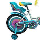 Детский велосипед Azimut Girls 18 дюймов бирюзовый, фото 6