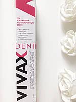 Противовоспалительная зубная паста VivaxDent 95 г
