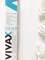 Реминерализующая зубная паста VivaxDent 95 г