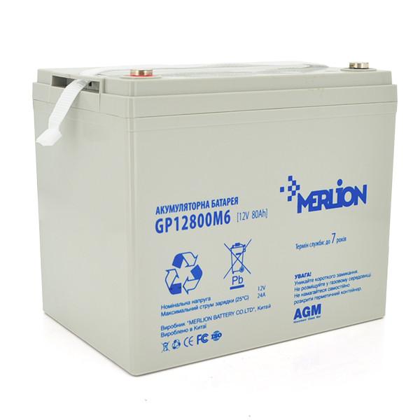 Аккумулятор AGM MERLION GP12800M6 12V 80 Ah