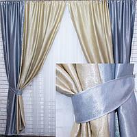Комбинированные шторы из ткани блекаут.  Код 014дк(143- 157), фото 1