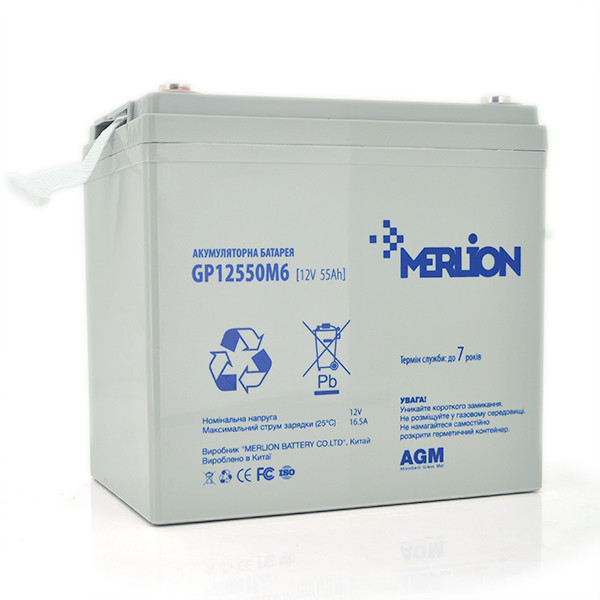 Аккумулятор AGM MERLION GP1255M11 12 V 55 Ah