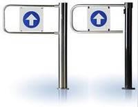Турникет – калитка левый или правый 600 мм
