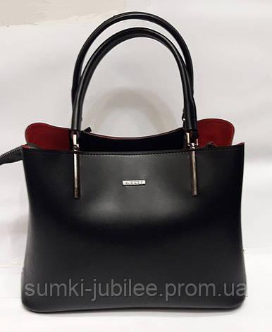 e3d6def4a7ac Модная женская сумка