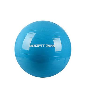 Мяч для фитнеса - 65см. MS 0382Y (Желтый) Фитбол, резина, 900 г, в кульке 17-13-8 см ((Синий))