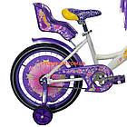Детский велосипед Azimut Girls 18 дюймов фиолетовый, фото 9