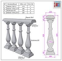 Балюстрада классическая с асимметричной балясиной (B002)