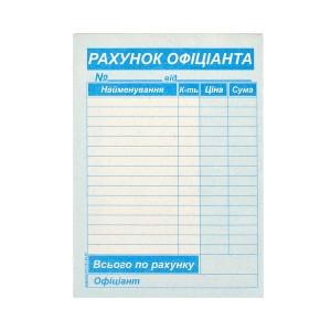 Счет официанта А6 газетка 100 листов                            СО/100
