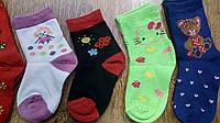 """Дитячі стрейчеві шкарпетки""""Ведмедик""""1-3 роки, фото 1"""