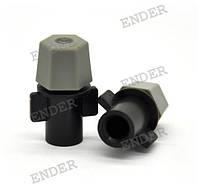 Туманообразователь направленного типа  «ENDER», 6-7.7 л/ч