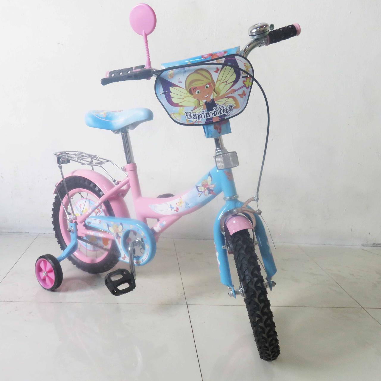 Велосипед двухколёсный детский 14 дюймов Чарівниця T-21426 pink + blue