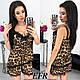 Женская леопардовая пижамка, фото 2