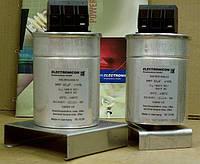 Конденсатор 33мкф 1400В/850АС E62.M10-333L10