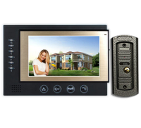 Комплект видеодомофон и вызывная панель PC-701 HD