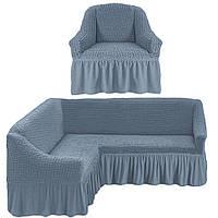 Чехол на угловой диван и кресло, цвет серо-голубой