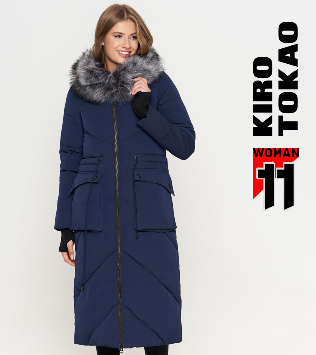 11 Kiro Tokao | Жіноча зимова куртка 1808 синя