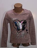 Кофта на девочку 116, 134 р розовая Венгрия арт 80950.