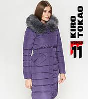 11 Kiro Tokao | Женская куртка с опушкой 8606 фиолетовая