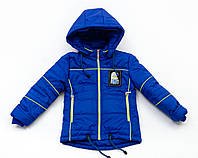 Куртка демисезонная для мальчика «Мин», фото 1