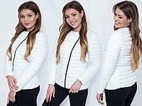 e1f13435782 Женская стильная куртка на синтепоне демисезон