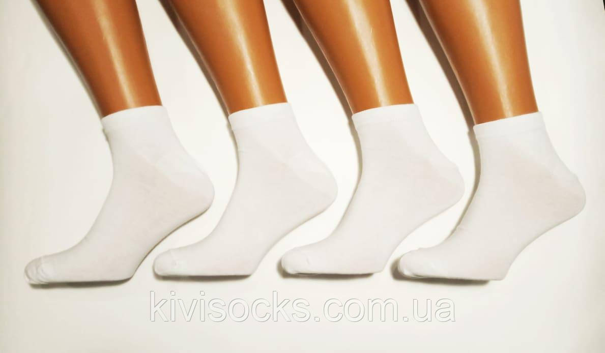 Носки мужские короткие белые Смалий, Рубежное