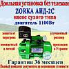 Доильная установка без тележки «Zorka АИД-2С». Cухого типа. 1100 Вт