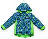 Куртка демисезонная для мальчика «Миан»